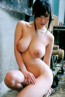 Busty asian.